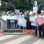 AAP committee staged protest