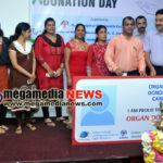 AJ organ donation