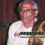 Rama Ganiga