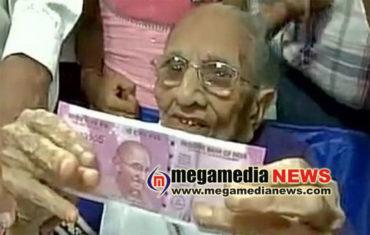 Narendra Modi's mother