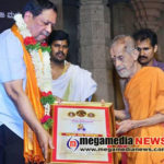 Nyaya Ratna Award
