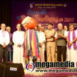 Konkani Lokotsav 2017