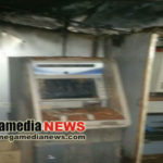 Moodabidre-ATM