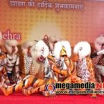 A 3-day dasara cultural programme organised MIA