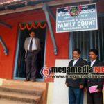 Distict session court