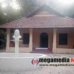 karanthas house