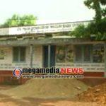 Belma Gram Panchayat
