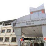 dental-college