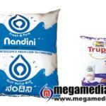 nandini-milk