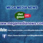 Mega Banner1