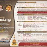 Dharmasthala-Lakshadeepa