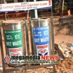 dry wet waste