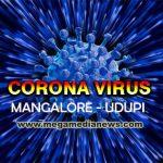 corona virus mangalore