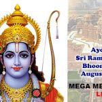 Ayodhya Bhoomi pooja