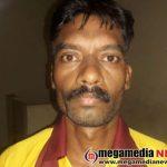 Janardhan Gowda