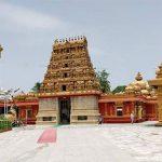 Gokarnanatha Temple
