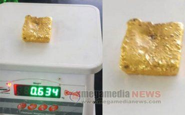 Gold MIA