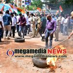 Youth Congress Protest
