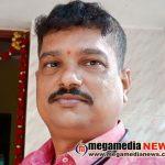 Ganesh Kamath