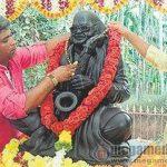 Kadri-Gopalnath