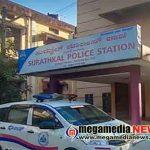 surathkal Police