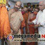 vishwa patha