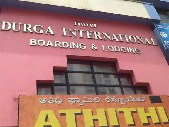 Durga Hotel
