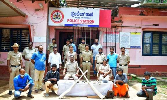 Sullia Police