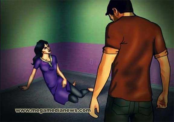 Bantwal Rape