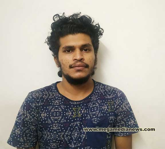 Mohammad Ajinas VM