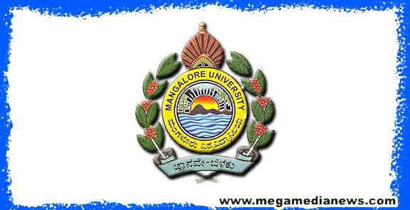 Mangalore University