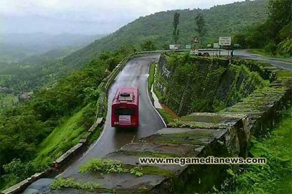 Agumbe Ghat