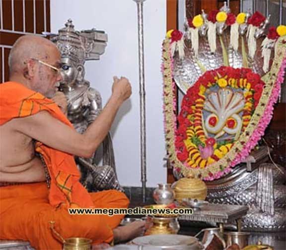 Vidyadhiraja-Teertha