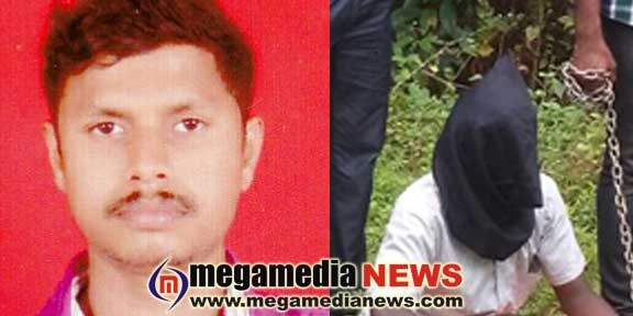 Jayaraj Murder