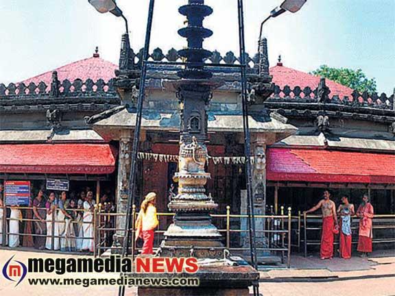 Kolluru Temple